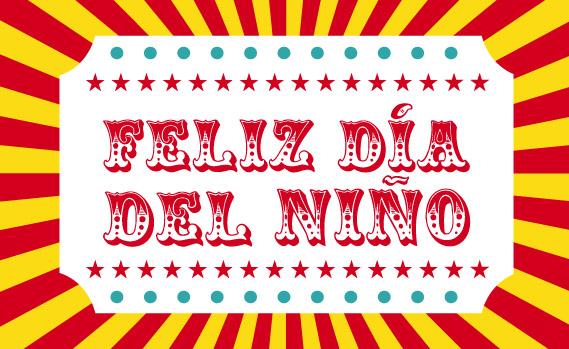 <!--:es-->Día del Niño 2013 en San Vicente<!--:-->