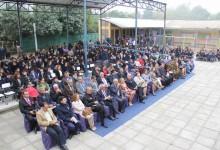 Inauguración Oficial Provincial y Comunal del año escolar 2016
