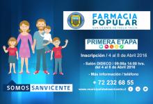 Farmacia Popular San Vicente de Tagua Tagua