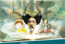 1era Feria del Libro en San Vicente