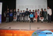 CLAUSURA COMUNAL EXTRAESCOLAR 2017