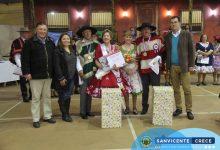 LOS LOLOS DE AYER OBTIENEN EL PRIMER LUGAR DEL CAMPEONATO COMUNAL DE CUECA ADULTO MAYOR