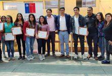 Certificación del Programa Yo Trabajo Jóvenes
