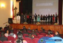 LICENCIATURA EDUCACION DE ADULTOS 2018
