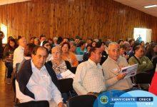 ALTA CONVOCATORIA DE DIRIGENTES EN ESCUELA DE FORMACIÓN SOCIAL