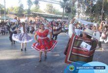 HELLEN MUÑOZ Y MATIAS ORELLANA DIAZ CAMPEONES COMUNALES DE CUECA ADULTO 2019