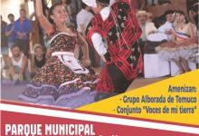 Campeonato Comunal de Cueca ARICA 2019
