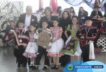 40 º VERSIÓN CONCURSO COMUNAL DE CUECA ESCOLAR NIVELES PÁRVULOS Y BÁSICA 1º CICLO