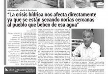 """#ELRANCAGÜINO   JAIME GONZÁLEZ ALCALDE DE SAN VICENTE: """"LA CRISIS HÍDRICA NOS AFECTA DIRECTAMENTE YA QUE SE ESTÁN SECANDO NORIAS CERCANAS AL PUEBLO QUE BEBEN DE ESA AGUA"""""""