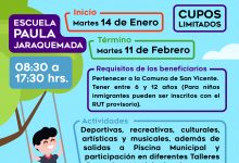 TODOS INVITADOS A LA ESCUELA DE VERANO PARA NIÑOS DE PADRES TEMPOREROS