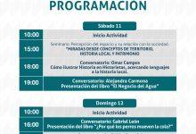 #ACTUALIZACIÓN | PROGRAMACIÓN III VERSIÓN FERIA DEL LIBRO SAN VICENTE 2020
