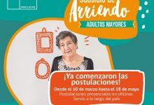 POSTULACIÓN SUBSIDIO DE ARRIENDO PARA ADULTOS MAYORES 2020