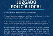FUNCIONAMIENTO JUZGADO DE POLICÍA LOCAL DE SAN VICENTE