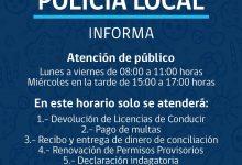 JUZGADO DE POLICÍA LOCAL INFORMA FUNCIONAMIENTO EN CONTINGENCIA DE CORONAVIRUS COVID-19
