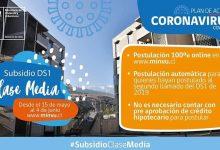 ESTE VIERNES 15 DE MAYO INICIA LA POSTULACIÓN AL SUBSIDIO DS1 PARA CLASE MEDIA‼️🏡