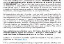 PROGRAMA REGIONAL DE APOYO AL EMPRENDIMIENTO (PRAE) – REGIÓN DE O'HIGGINS 2020‼️