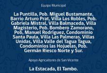 SE INFORMA SANITIZACIÓN PROGRAMADA PARA HOY LUNES 25 DE MAYO‼️📌
