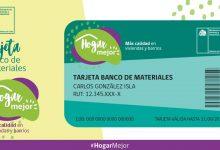 POSTULACIÓN SUBSIDIO DS255 | TARJETA BANCO DE MATERIALES‼️🏠