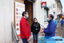 #AHORA | FISCALIZACIÓN DE CUMPLIMIENTO DE CUARENTENA EN SAN VICENTE