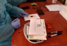 TESTEO MASIVO DE PCR EN LOCALIDAD DE SANTA INÉS