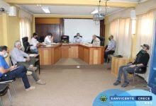 AUTORIDADES REGIONALES Y COMUNALES COORDINAN ACCIONES AD PORTAS DE CUARENTENA EN SAN VICENTE
