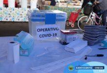 NUEVO TESTEO MASIVO DE PCR EN FERIA DE ABASTECIMIENTO