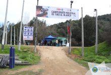 ESTE FIN DE SEMANA SE DESARROLLA EL PRIMER CAMPEONATO NACIONAL DE TIRO AL BLANCO EN SAN VICENTE